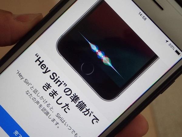 今さら聞けない!iPhoneの「Hey Siri」設定方法