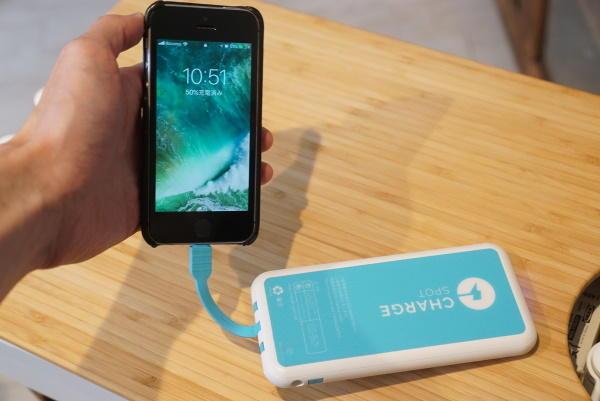 「ChargeSPOT」でモバイルバッテリーをシェアリングしてみた