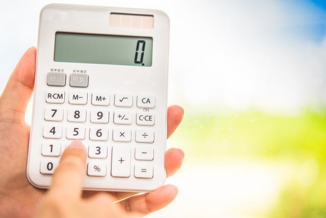 まだ8%のままにしてない!? 電卓で税率を10%に設定する方法