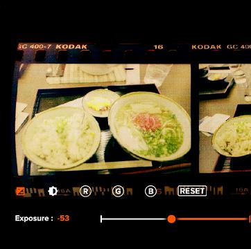 スマホをかざすだけ!ネガフィルムをカラーで見られる便利アプリ
