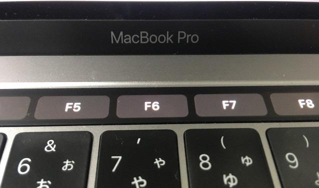 Macproのキーボード