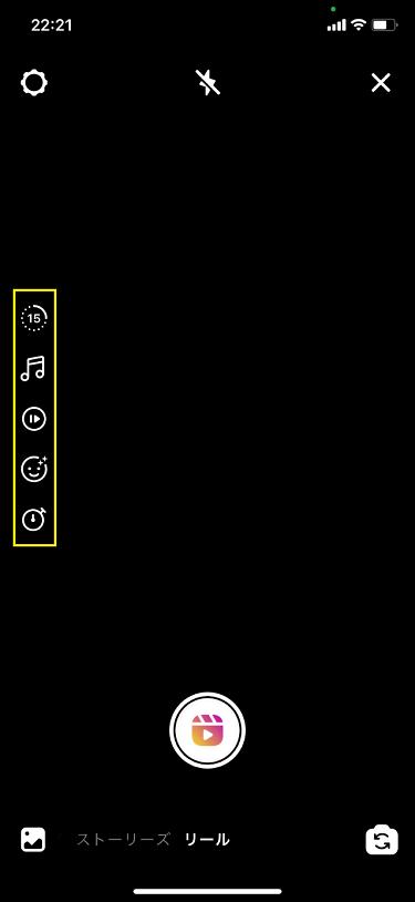 TikTokみたいな15秒の動画が投稿できるインスタの「リール」って?