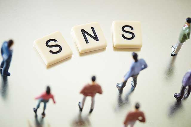 SNSとは?言葉の意味や種類をわかりやすく解説