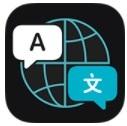 学習にも会話にも!iOS14で追加された「翻訳アプリ」