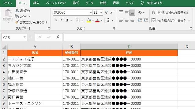 Excel(エクセル)のグレーの「目盛線」が消えたのを復活させる方法