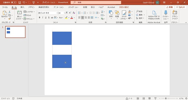 PowerPointの図形・画像操作を効率化するテクニック4選