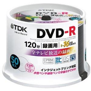 DVDやブルーレイディスクの「データ用」と「録画用」の違いとは ...