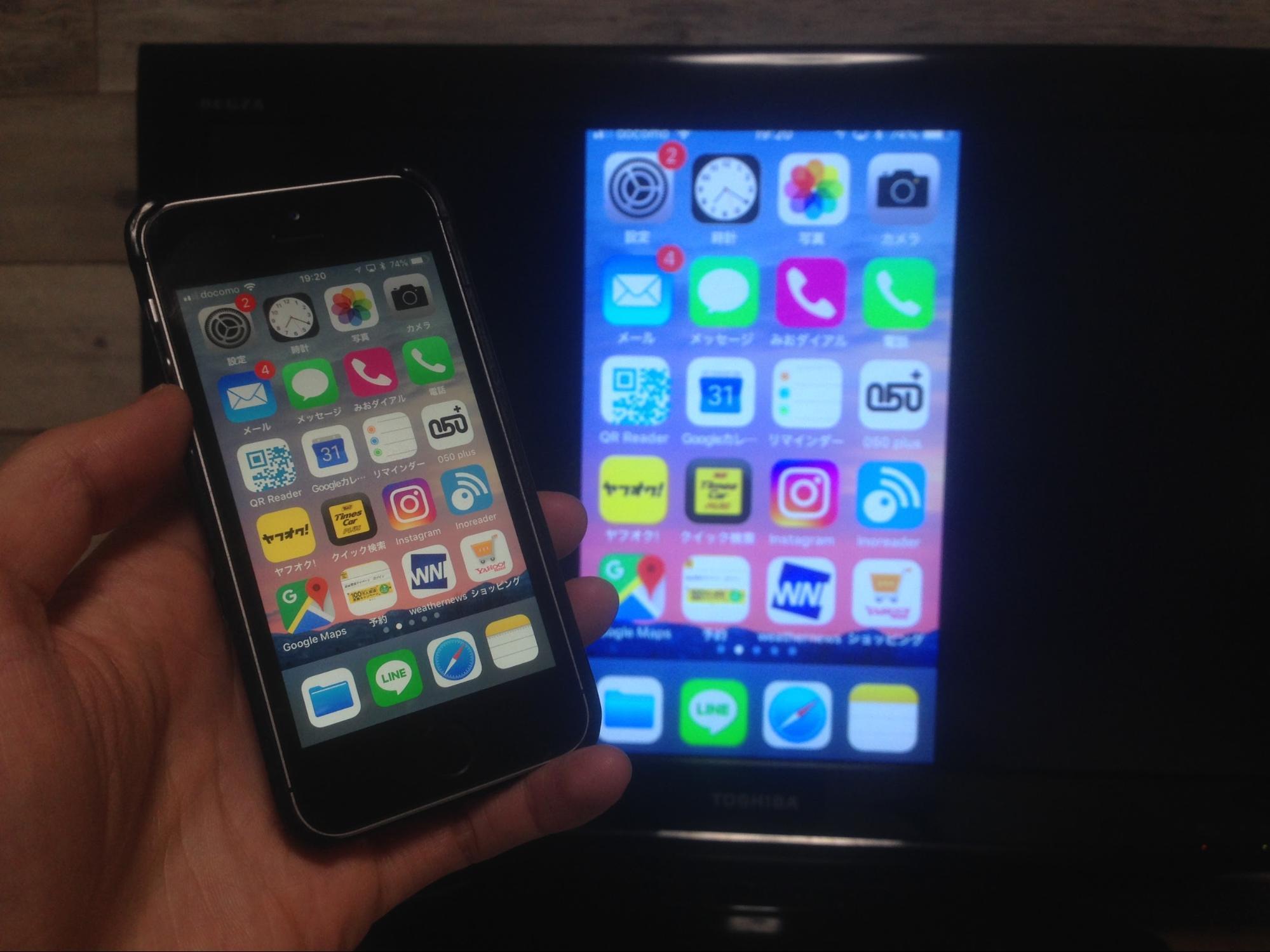 Fire Tv Stickを使って Iphoneの画面をワイヤレスでテレビに映してみた エンジョイ マガジン