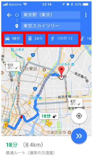 車 経路 検索
