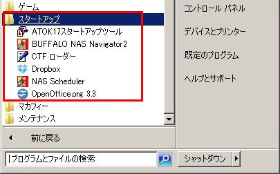 する パソコン 軽く 費用ゼロ! Windows