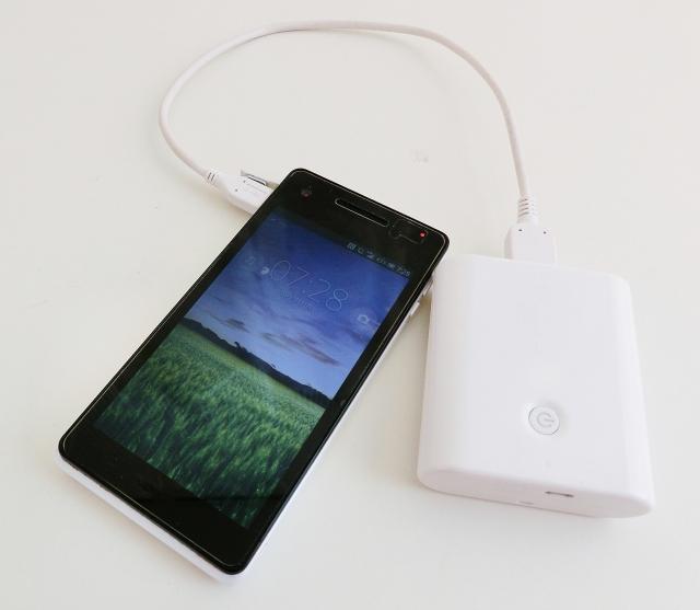 充電 携帯